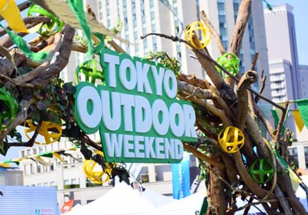 お台場でアウトドア大博覧会!TOKYO OUTDOOR WEEKENDで見つけた可愛いグッズたち