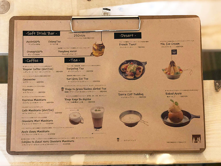 GRAND lodge CAFE メニュー
