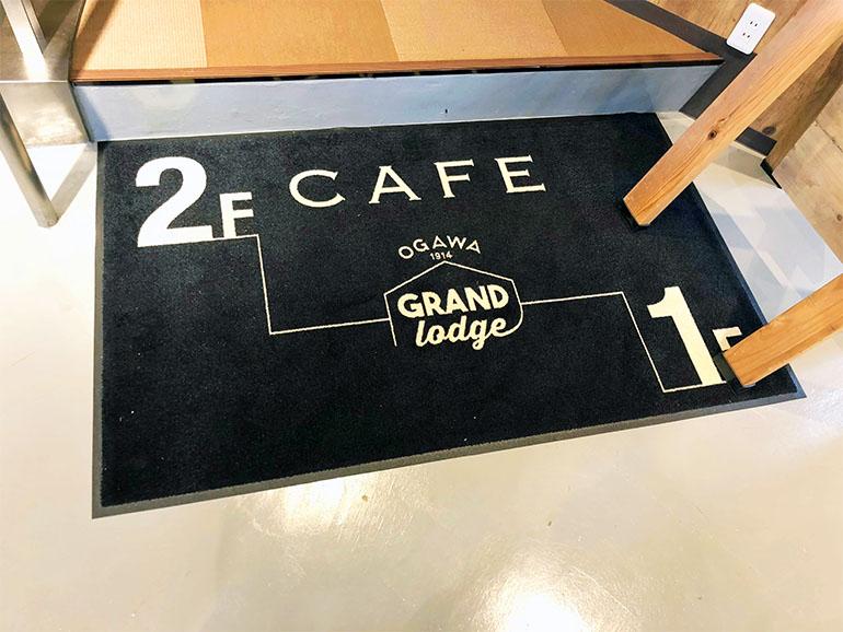 GRAND lodge CAFE