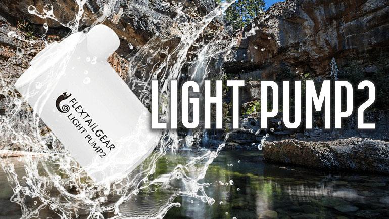 これでもう息切れ知らず!キャンプで役立つエアーポンプ「LIGHT PUMP 2」