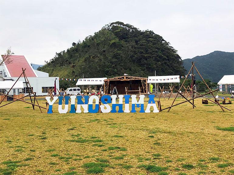 結ノ島CAMP