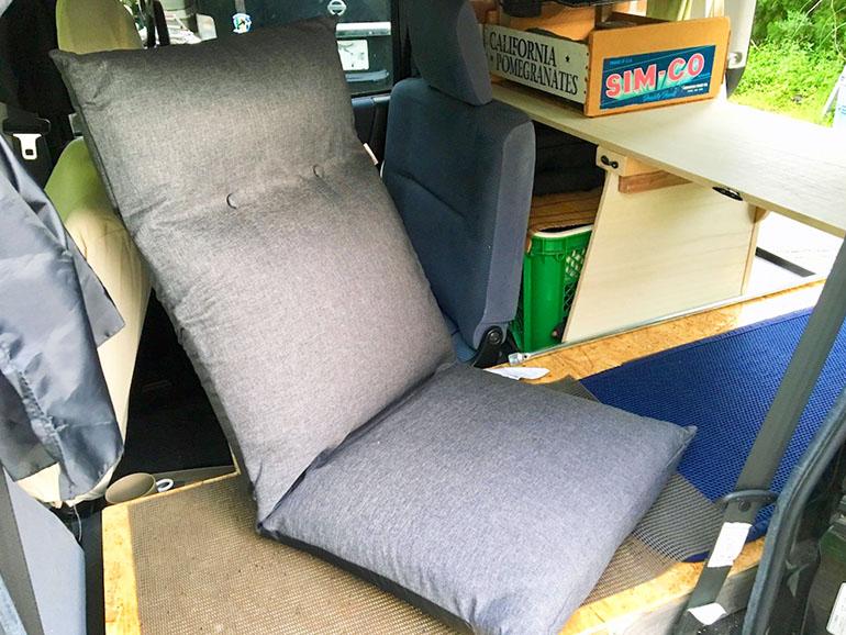 リクライニング椅子