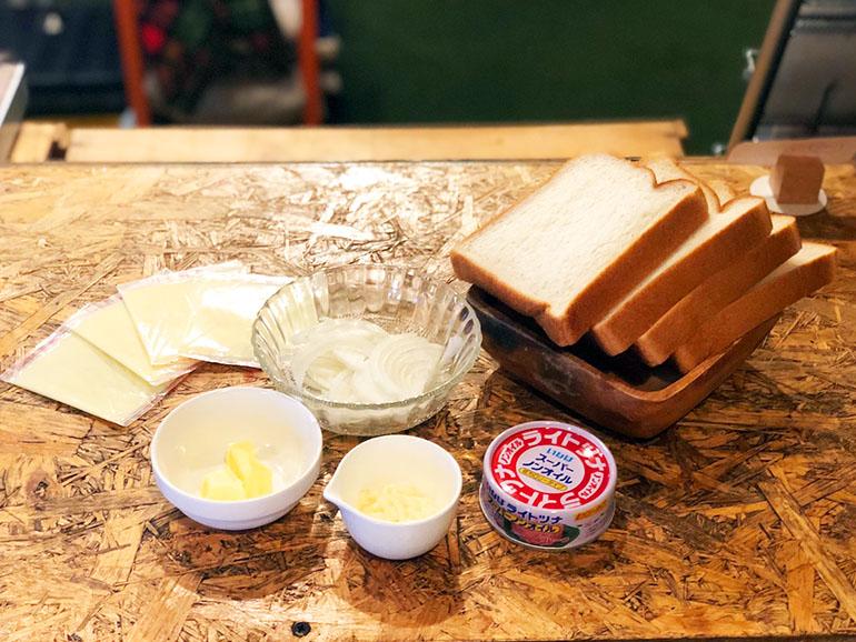 オニオンツナチーズホットサンド 材料