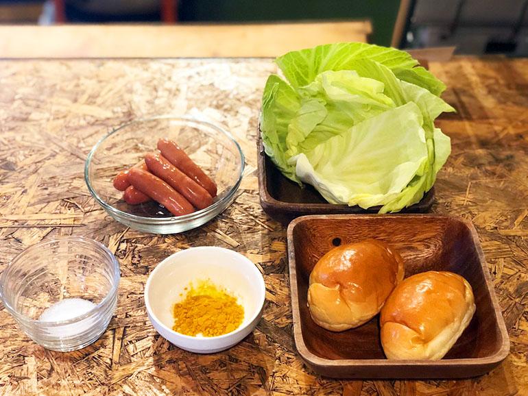 カレー風味ホットドッグ 材料