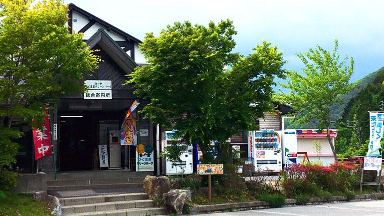 【愛知県】キャンプ場やテニスコートも!「道の駅つぐ高原グリーンパーク」で遊びつくそう