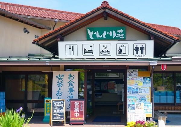 【広島県】道の駅というよりテーマパーク!?道の駅「豊平どんぐり村」の施設と規模が凄すぎる