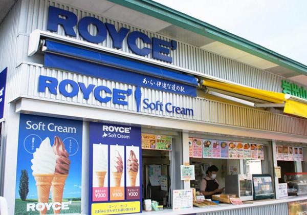【宮城】年間300万人訪れる人気スポット「あ・ら・伊達な道の駅」は本州で唯一ロイズのアイスが食べられる!