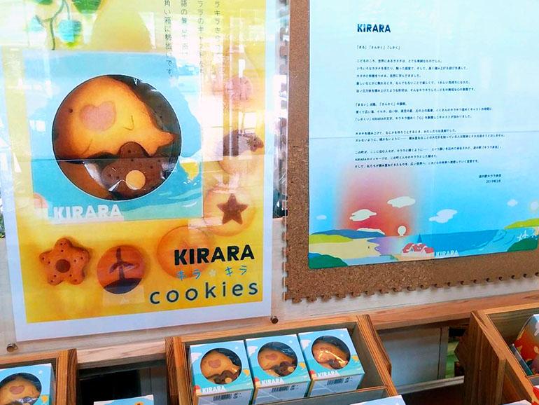 KIRARA cookies