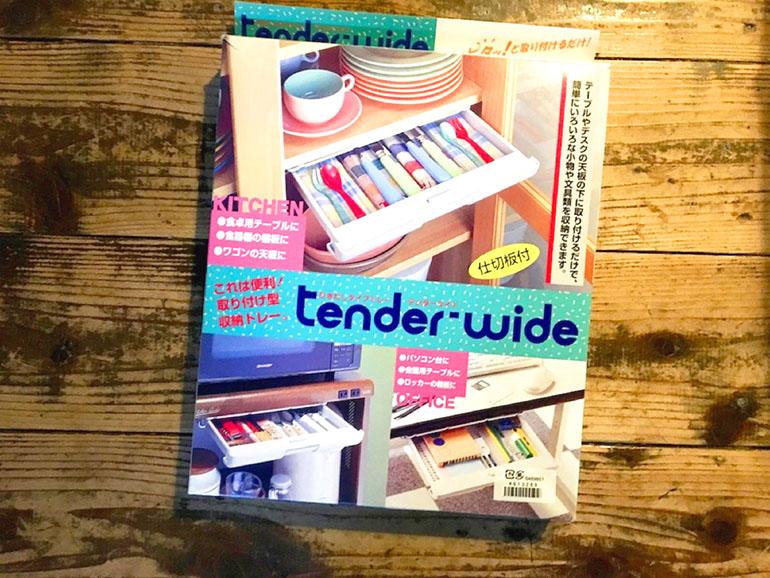 tender wide