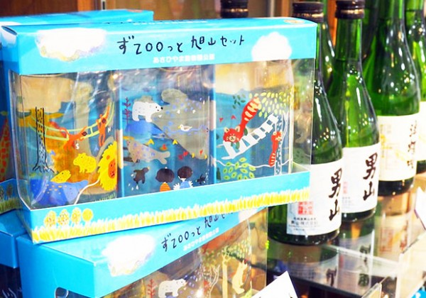 【北海道】お土産もご当地グルメもここだけでOK「道の駅 あさひかわ」なら何でも揃ってる!