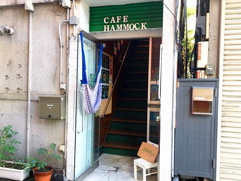Cafe Hammock 外観