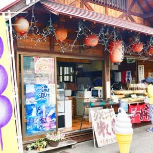【広島】高速IC近く!道の駅「来夢とごうち」はご当地&B級グルメ好き必見だ!