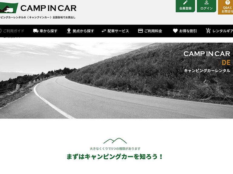 CAMP IN CAR