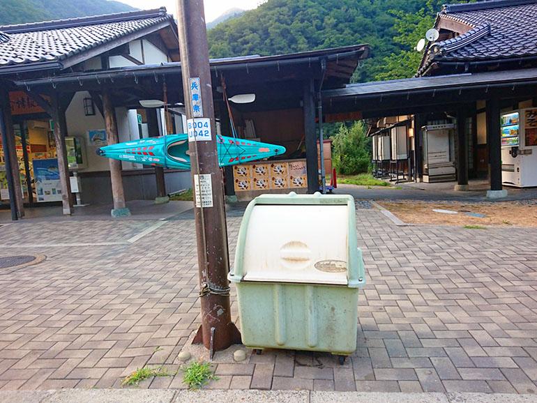 香美の隠れ家ときめき矢田川ヴィレッジ ゴミ箱