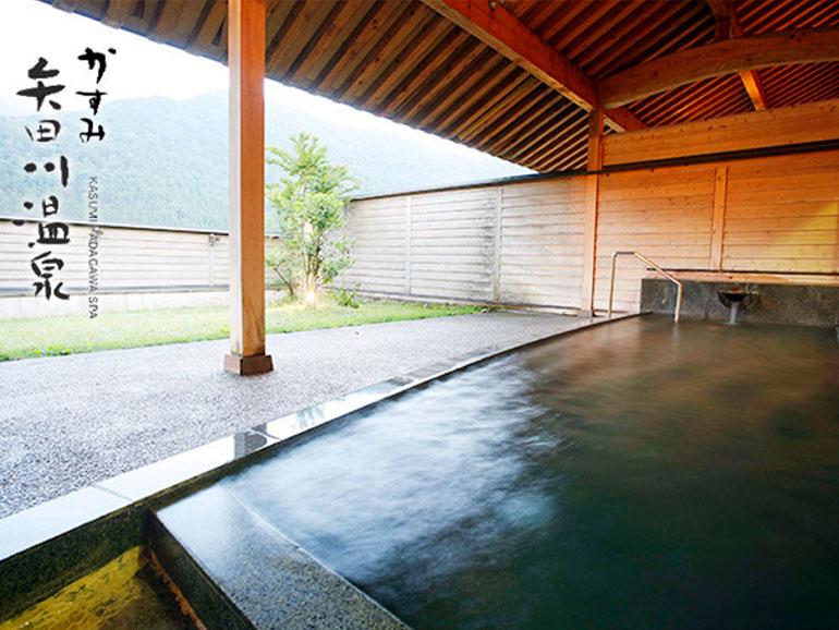 かすみ矢田川温泉