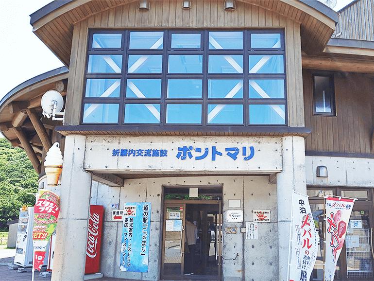 青森県道の駅ポントマリ 外観