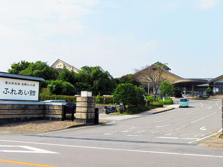 道の駅 ふじみ 外観