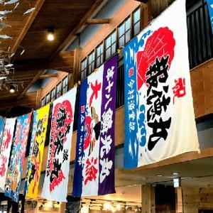 【北海道】重要文化財もある!「道の駅 おびら鰊番屋」は小平で外せない観光・休憩スポット