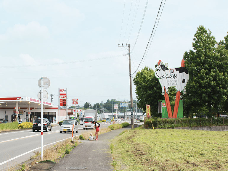 熊本県道の駅泗水看板