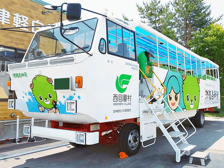 青森ニシメヤ・ダムレイクツアー バス