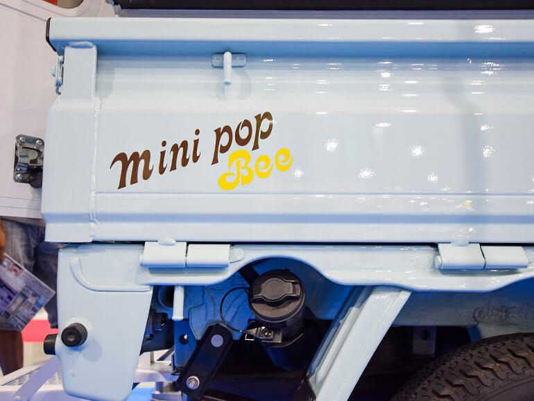 MiniPOPBee ロゴ