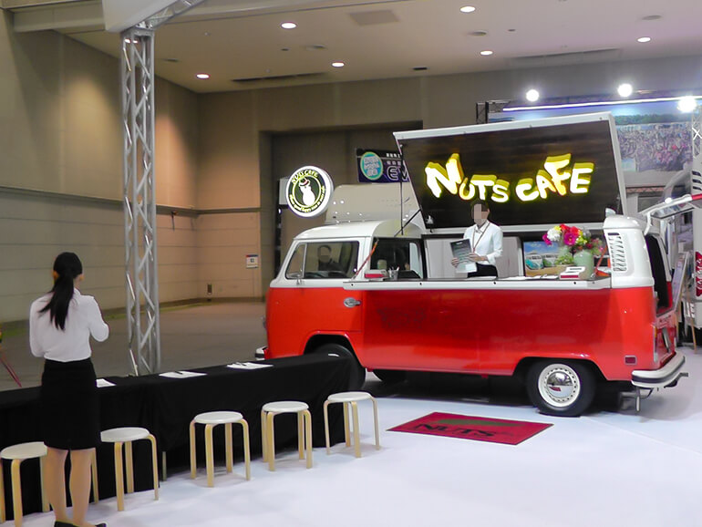 ナッツRV カフェ