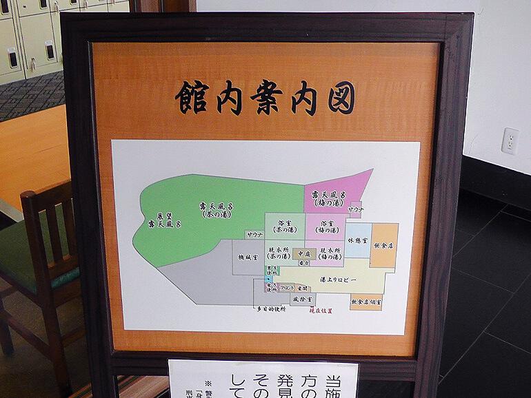 梅の郷月ヶ瀬温泉 館内案内図