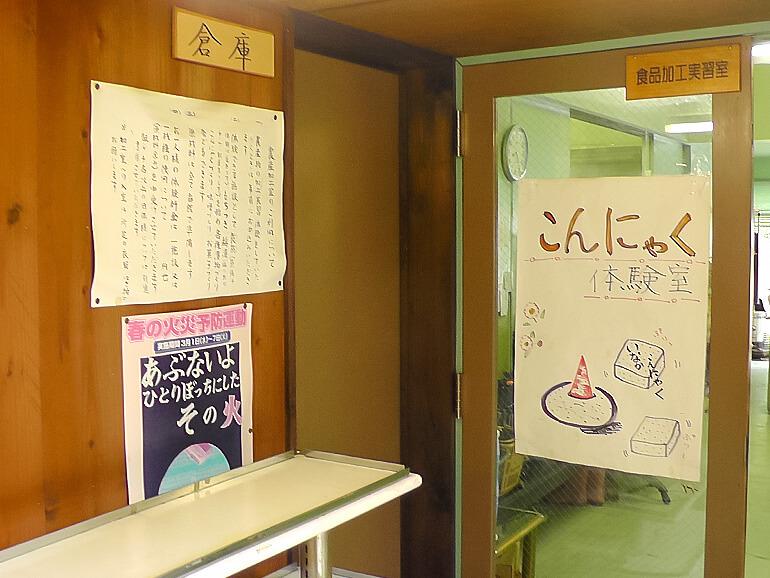 ロマントピア月ヶ瀬 体験教室