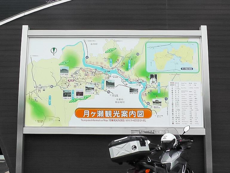 月ヶ瀬 観光案内図