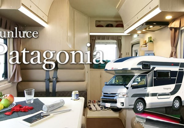【Funluce 】 Patagonia(ファンルーチェ パタゴニア)