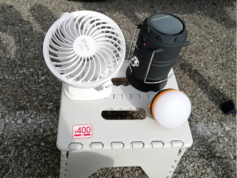 冷風機&ランタン