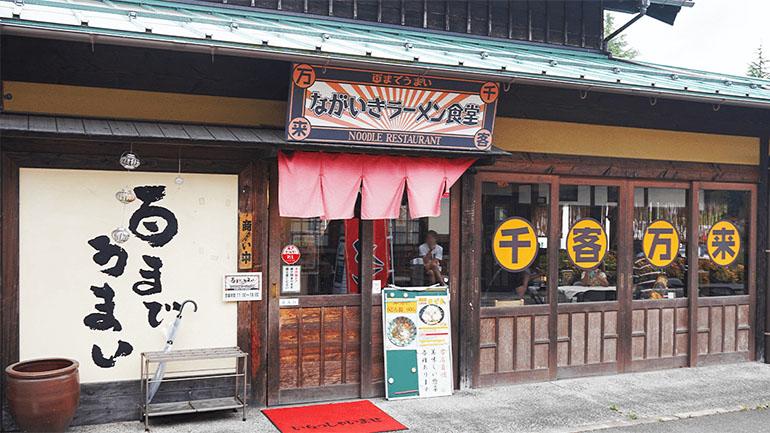 道の駅 北の関宿安芸高田