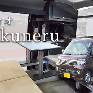 【メティオ 】Rakuneru(ラクネル)」