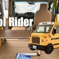 【Blow】 Cool Rider(ブロー クールライダー)