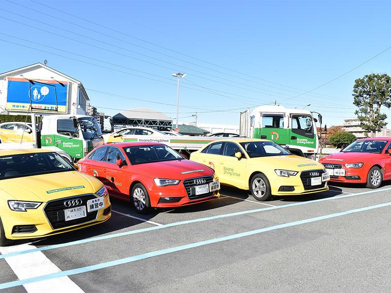 コヤマドライビングスクール 教習車 アウディ