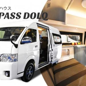 【ホワイトハウス】COMPASS DOLQ(コンパスドルク)