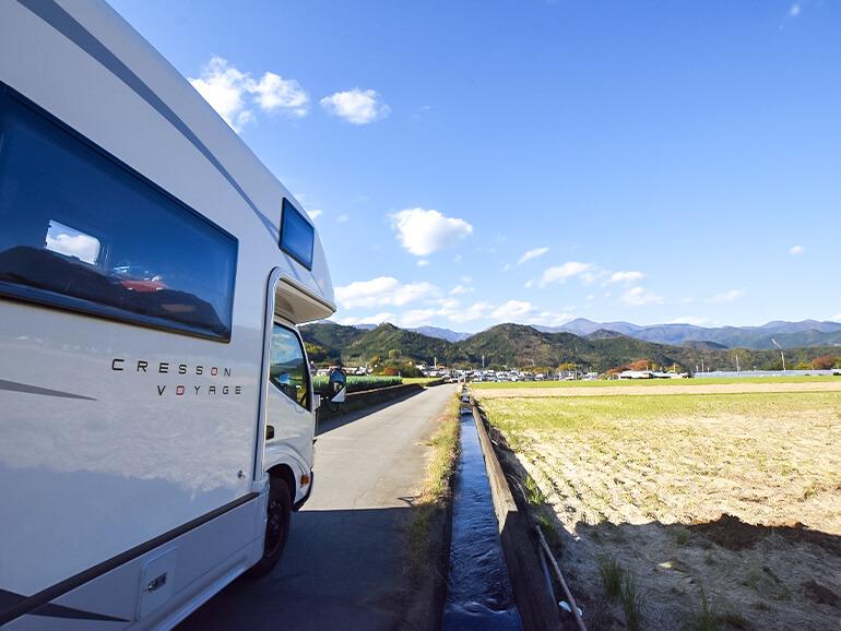 田畑・キャンピングカー