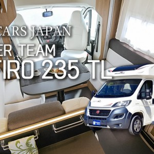 【フジカーズジャパン】 ROLLER TEAM Zefiro 235TL(ローラーチーム ゼフィーロ235TL)