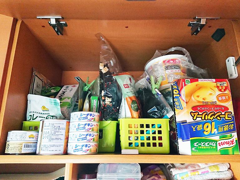 収納 食品