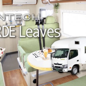 【VANTECH】CORDE Leaves( バンテック コルドリーブス)