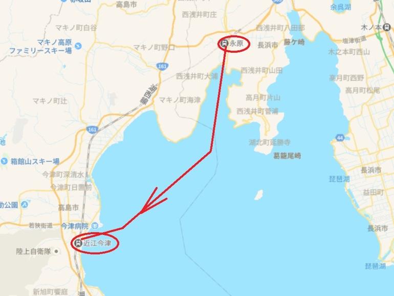 永原→近江今津