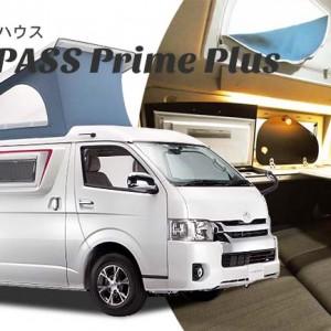 【ホワイトハウス】「COMPASS PrimePlus(コンパス プライムプラス)」