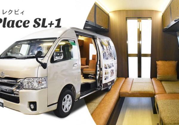 【レクビィ】Place SL+1 (レクビィ プラスエスエルプラスワン)
