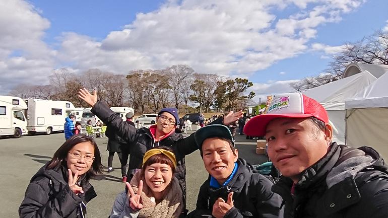 万博記念公園で開催されたカウントダウンイベント「CAMP JAPAN」に参加しました!