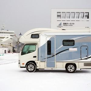 【出発準備編】本州から犬連れキャンピングカーで行く冬の北海道8泊10日