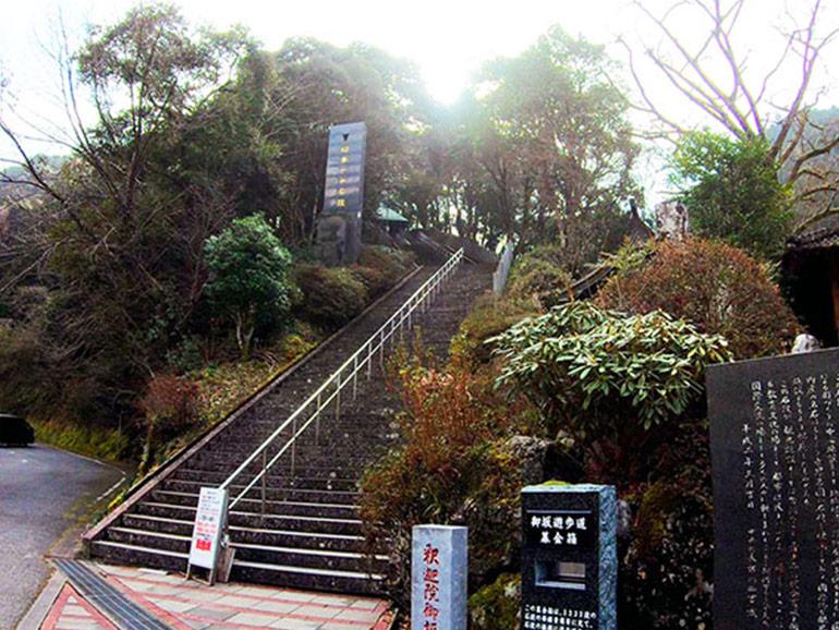 日本一の石段の入り口