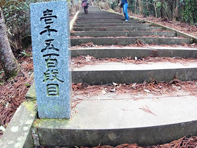 日本一の石段1500段目