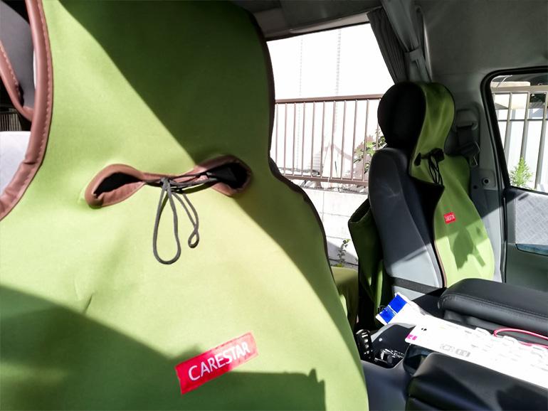 CARESTAR製シートカバー