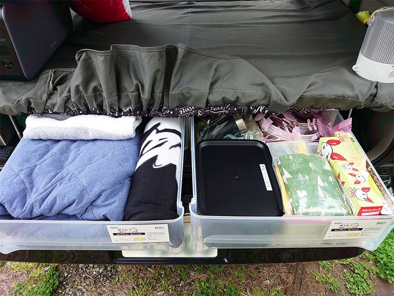 車内 衣類収納
