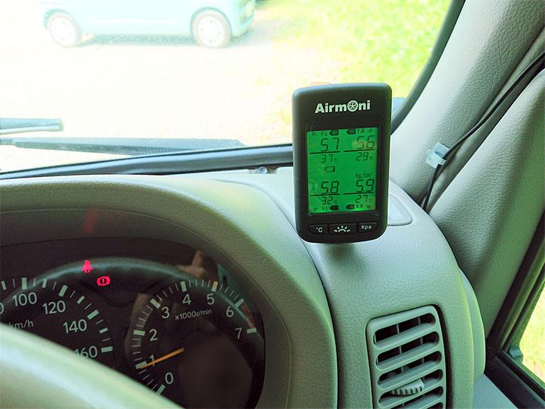 タイヤの空気圧センサー